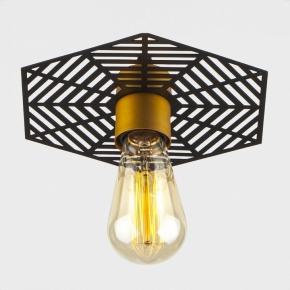 Подвесной светильник Eurosvet Creto a045408