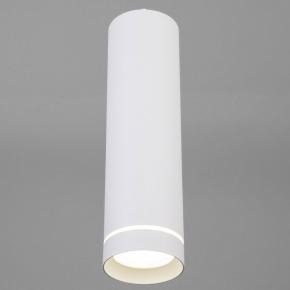 Подвесной светильник Eurosvet Topper 50163/1 LED белый