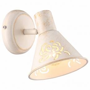 Настенно-потолочный светильник Arte Lamp Cono A5218AP-1WG