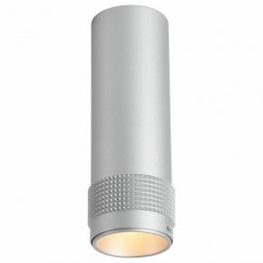 Потолочный светильник Favourite Kinescope 2454-1C