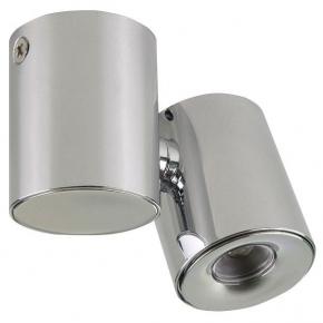 Точечный накладной светильник Lightstar Punto 051124