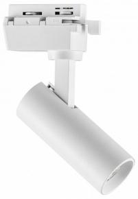 Трековый светодиодный светильник Lightstar Volta 227246