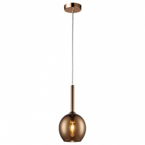 Подвесной светильник Zumaline Monic MD1629-1(copper)