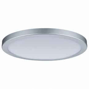 Потолочный светодиодный светильник Paulmann Atria 70865