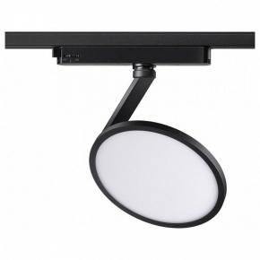 Трековый светодиодный светильник Novotech Hat 358348