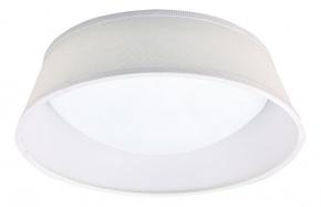 Накладной светильник Mantra Nordica 4960