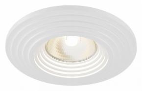 Встраиваемый светильник Gyps DL004-1-01-W