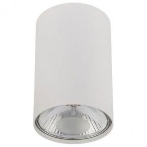Потолочный светильник Nowodvorski Bit 6873