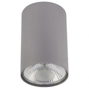 Потолочный светильник Nowodvorski Bit 6877