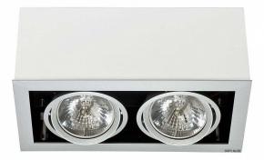 Встраиваемый светильник Nowodvorski Box 5306