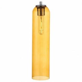 Подвесной светильник ST Luce Callana SL1145.193.01