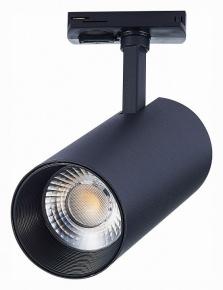 Трековый светильник Mono ST350.436.30.24