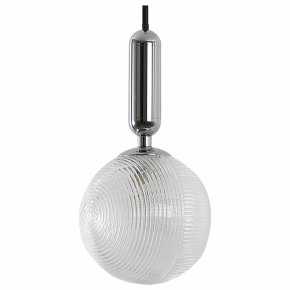 Подвесной светильник Idem 2724-1P