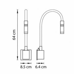 Подвесной светильник Mia PL.4303-68BR