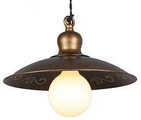 Подвесной светильник Favourite Magrib 1214-1P