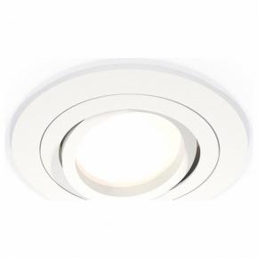 Точечный светильник Techno Spot XC7621080