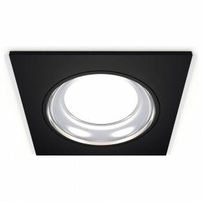 Точечный светильник Techno Spot XC7632061