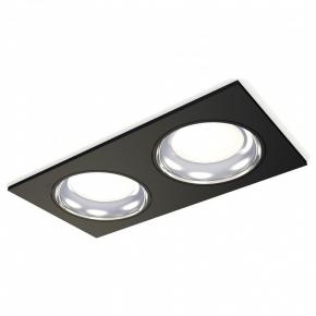 Точечный светильник Techno Spot XC7636061