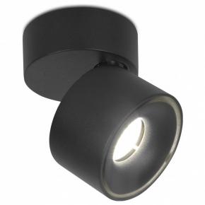 Светодиодный спот Ambrella light Techno Spot TN269