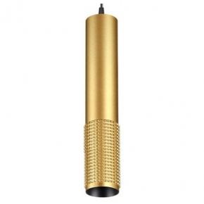 Подвесной светильник Novotech Mais 370762