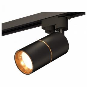 Светильник на штанге Ambrella Track System 11 XT6302020