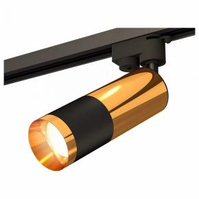Светильник на штанге Ambrella Track System 11 XT6302070
