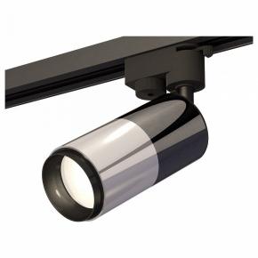 Светильник на штанге Ambrella Track System 12 XT6305001