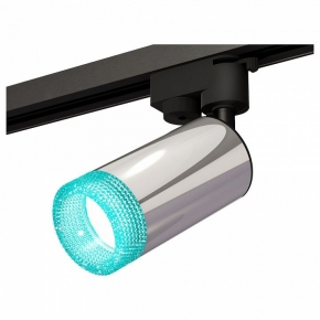 Светильник на штанге Ambrella Track System 12 XT6325002
