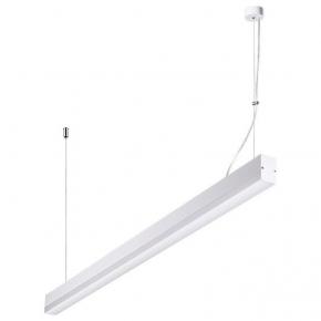 Подвесной светодиодный светильник Novotech Iter 358159
