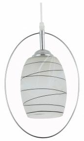 Подвесной светильник Rivoli Rachel Б0044473