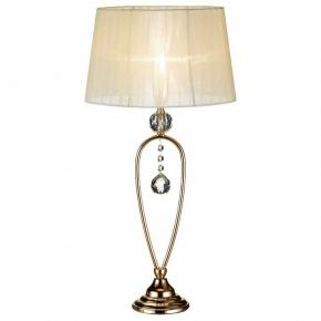 Настольная лампа Markslojd Christinehof 102045