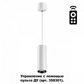 Интерьерная настольная лампа Aleesha TL1228T-01GD