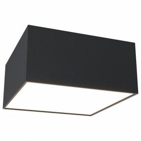Потолочный светильник Zon C067CL-L12B3K