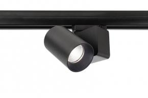 Трековый светильник Deko-Light Nihal Mini 707039