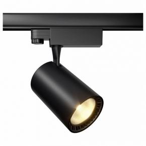 Светильник на штанге Maytoni Vuoro TR029-3-20W3K-B