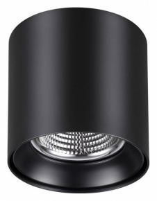 Точечный светильник Recte 358473