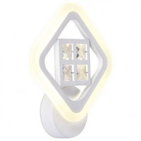 Бра Ambrella light Ice FA284