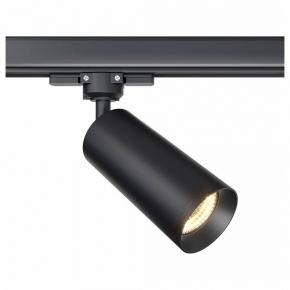 Трековый светильник Maytoni Technical Focus TR028-3-GU10-B