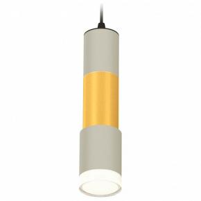 Трековый светильник Port 358516
