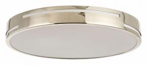 Потолочный светодиодный светильник F-Promo Pall 2744-2C