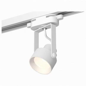 Трековый светильник Smart DK8008-BK