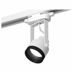 Светильник на штанге Ambrella Track System XT6601001