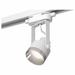 Светильник на штанге Ambrella Track System XT6601002