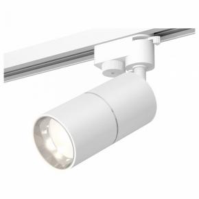 Светильник на штанге Ambrella Track System XT6601042