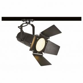 Потолочный светильник Arte Lamp Track Lights A6312PL-1BK