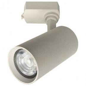 Трековый светильник  IL.0010.0074