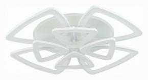 Потолочная светодиодная люстра Evoled Lobilu SLE501152-08RGB
