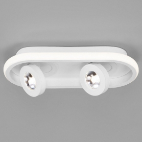 Светодиодный спот Eurosvet Slam 20123/2 LED белый