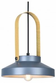 Подвесной светильник Hiper Nice H151-2