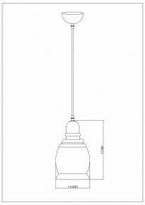 Подвесной светильник Escada 1108/1S White